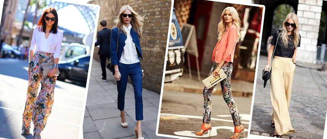 С чем женские брюки в 2018. Фото и обзор тенденций