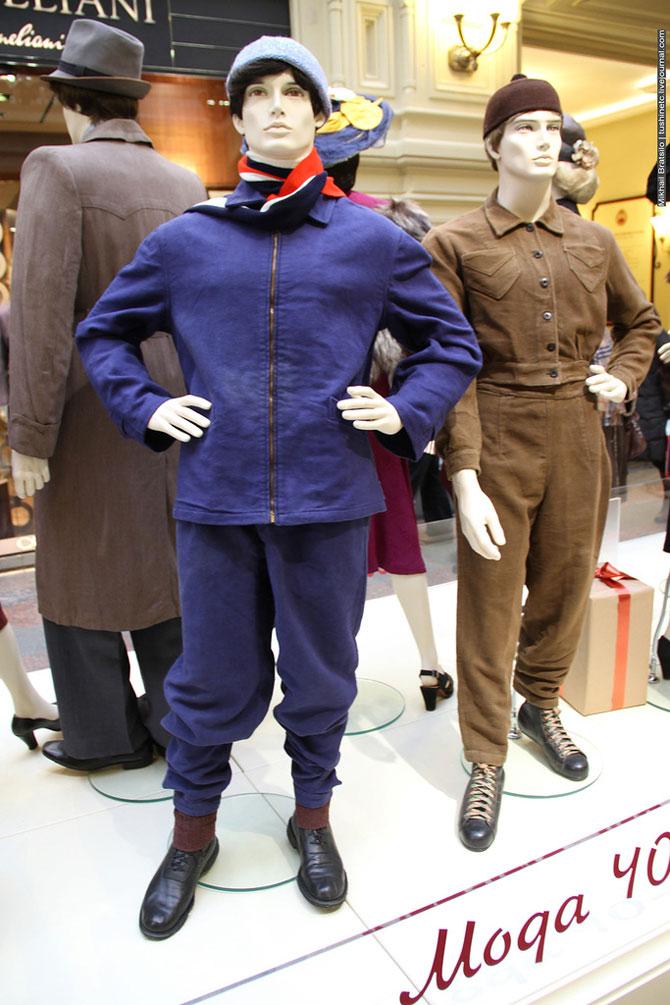 stalinskaya-moda (11)