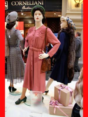 Мода 30х годов: из истории 20 века