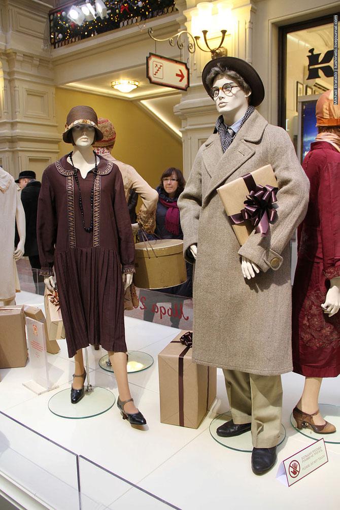 stalinskaya-moda (2)