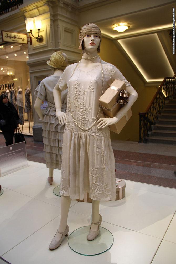 stalinskaya-moda (4)