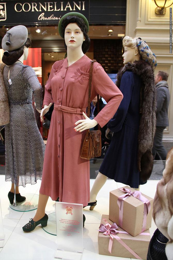 stalinskaya-moda (8)