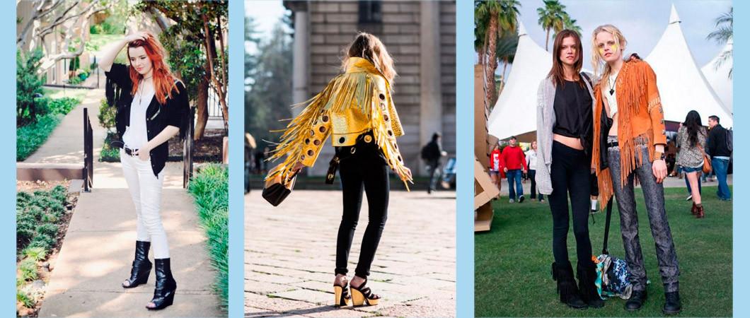 Этнический стиль в одежде:  бахрома снова в моде (фото образы 2016-2017)