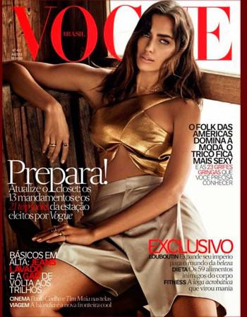 Ирина Шейк для журнала Vogue (фото 2021)