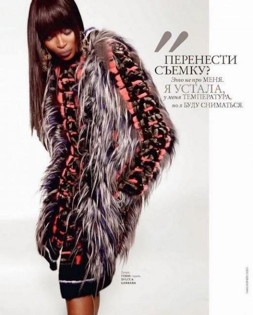 Наоми Кэмпбелл Elle Украина фото 5