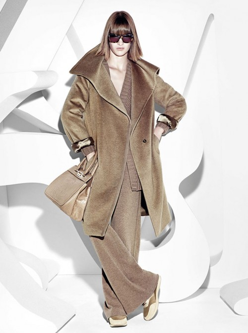 бежевое пальто Max Mara