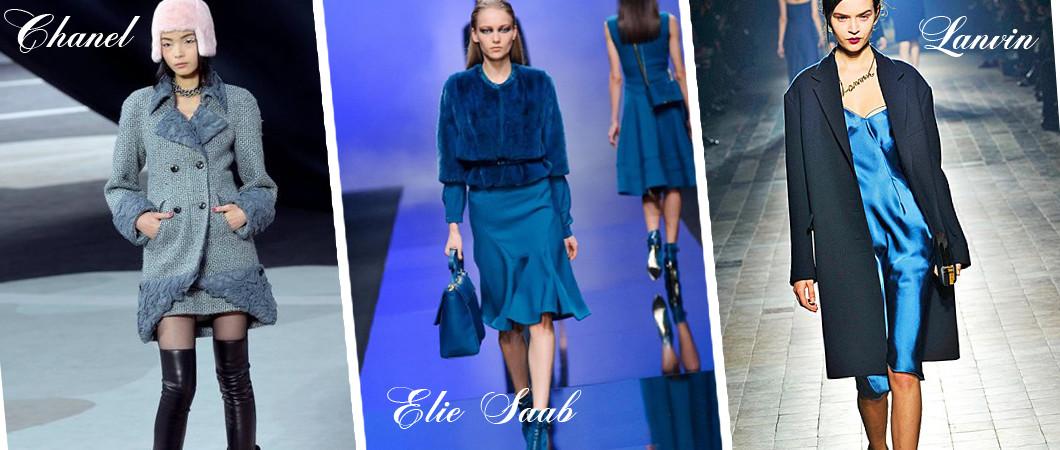 Сочетание синего цвета в одежде: Милан 2019-2020