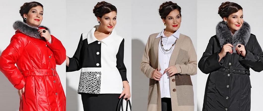 Куртки для полных женщин на зиму и весну 2020