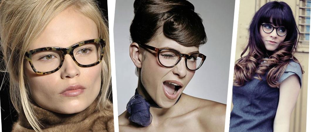 Как подобрать модную оправу для очков