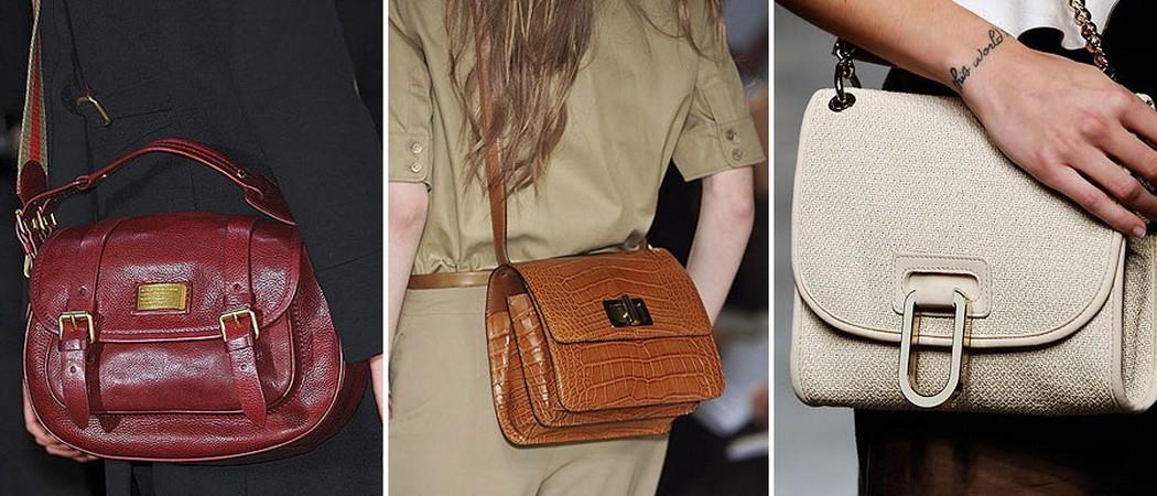 Женская сумка-почтальонка через плечо