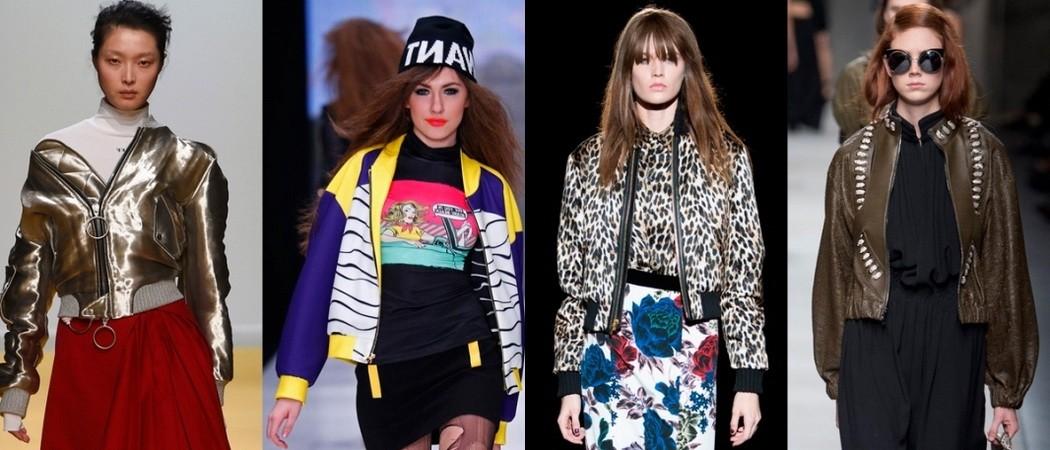 Женские куртки-бомберы 2017 года: модные образы